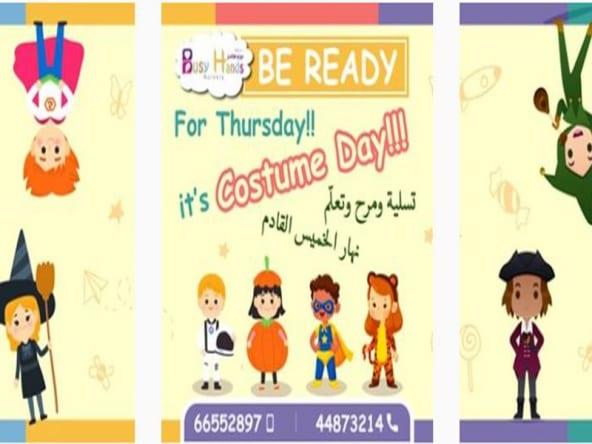 Busy hands Nursery in Qatar