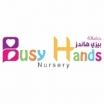 Busy Hands Nursery – Admin