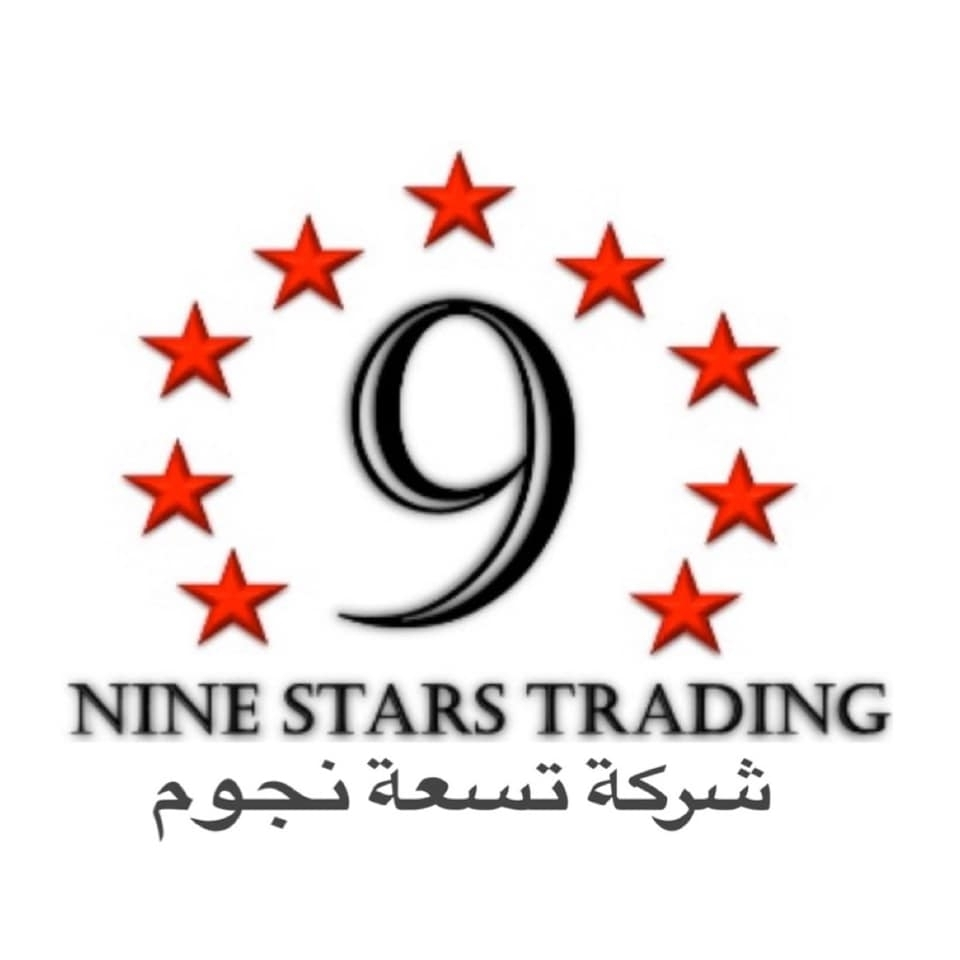 Nine Stars Trading